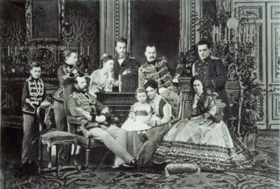 Family Portrait of Emperor Alexander II Poster Art Print by Russian Photographer