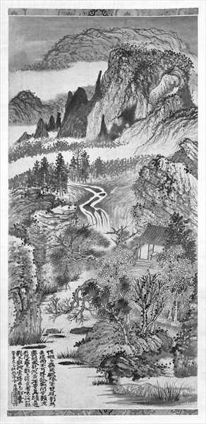 Mountain Landscape, after Huang Gongwang (1269-1354) 1671 (pen & ink on paper) (b/w photo) by Daoji Shitao - print