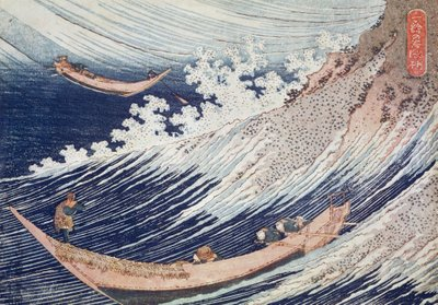 Fine Art Print of Two Small Fishing Boats on the Sea by Katsushika Hokusai