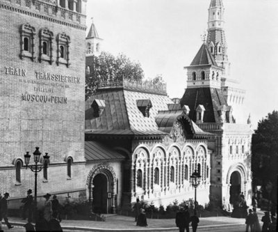 Russian pavilion, Paris, Universal Exhibition of 1900, 1900 (b/w photo) by French Photographer - print