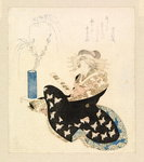Courtesan reading a tanzaku Poster Art Print by Chinese School