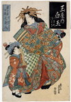 The Courtesan Shiratama from the Tamaya House, c.1825 Poster Art Print by Sir Alfred East