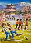 Wee Willie Winkie goes to a Japanese park and discovers an odd children's racing game Poster Art Print by Gerry Wood