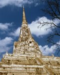 Chedi of Wat Phu Khao Thong Poster Art Print by Anonymous
