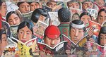 Fine Art Print of Manga, 2005 by P.J. Crook