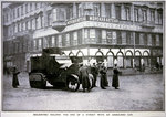 Bolsheviks holding the end of a street with an armoured car, 1917 Poster Art Print by Russian Photographer