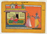 Krishna arriving at Radha's house, illustration from a manuscript of the 'Rasamanjari' of Bhanudatta, Basholi style, c.1660-70 Poster Art Print by Shanti Panchal