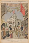 The Turkish Pavilion at the Universal Exhibition of 1900, Paris, illustration from 'Le Petit Journal', 3rd June 1900 Poster Art Print by Fausto Zonaro