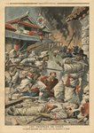 Unrest in Seoul, Korea, illustration from 'Le Petit Journal', supplement illustre, 4th August 1907 Poster Art Print by Jean Adolphe Beauce