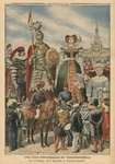 A picturesque and traditional feast, the procession of the Giants at Valenciennes, illustration from 'Le Petit Journal', supplement illustre, 10th July 1910 Poster Art Print by Carl Larsson