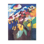 Murnau - The Garden II, 1910 by Wassily Kandinsky - print