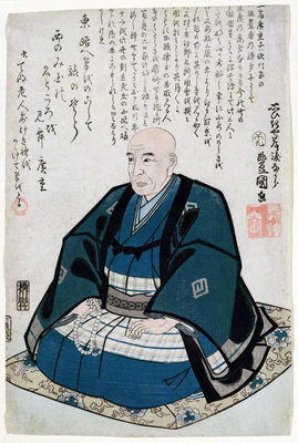 Memorial Portrait of Ando Hiroshige by Utagawa Kunisada - print