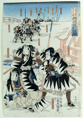 Scene from Act XI of 'Chiushingura or, The Loyal League: A Japanese Romance', by Monzayemon Chikamatsu by Utagawa Kunisada - print