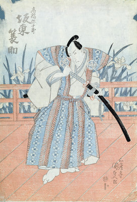 The Actor Bando Tokuke as Takahastu Yajuro, a Samurai by Utagawa Kunisada - print