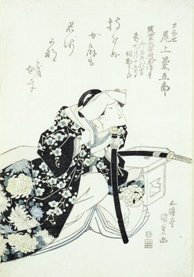 Kikugoroi Onoe in the Role of Tonase by Utagawa Kunisada - print