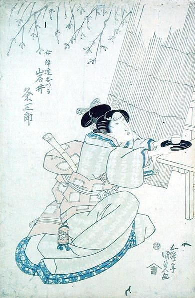 Iwai Kumesaturo as Date Otsura, a Tea House Girl by Utagawa Kunisada - print