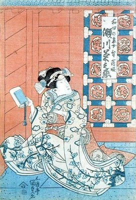 The Actor Bando Hikosaburo as the Daughter of Wada, a Nobleman by Utagawa Kunisada - print