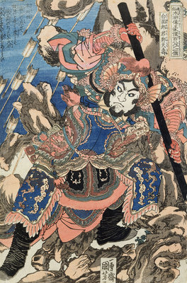 Hakumen Rokun Teitenju by Utagawa Kuniyoshi - print