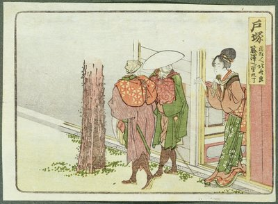 Two Travellers Asking for Directions, Totsuka, Tokaido by Katsushika Hokusai - print
