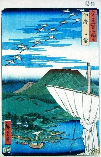 Saijo, Iyo Province by Ando or Utagawa Hiroshige - print