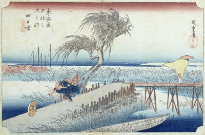 The Hurricane by Ando or Utagawa Hiroshige - print