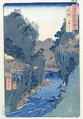 Basket Ferry, Kagowatashi, Hida Province by Ando or Utagawa Hiroshige - print