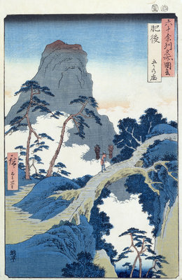 Go-Kanosho, Higo Province by Ando or Utagawa Hiroshige - print