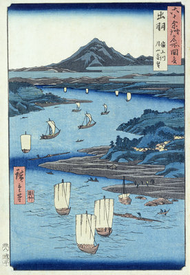 Magami River and Tsukiyama, Dewa Province by Ando or Utagawa Hiroshige - print