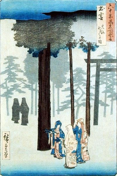 Taisha, Izumo Province by Ando or Utagawa Hiroshige - print
