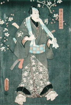 Detail of Character Four from 'Five Characters from a Play by Toyokuni' by Utagawa Kunisada - print