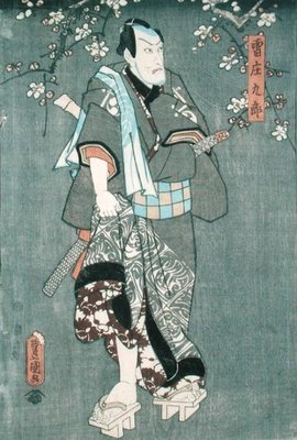 Detail of Character Three from 'Five Characters from a Play by Toyokuni' by Utagawa Kunisada - print