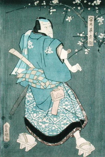 Detail of Character Two from 'Five Characters from a Play by Toyokuni' by Utagawa Kunisada - print