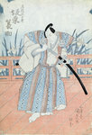 The Actor Bando Tokuke as Takahastu Yajuro, a Samurai