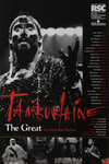 Tamburlaine the Great, 1993 by Adrian Noble - print