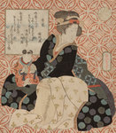 Seated Lady with a Boy, 1786 - 1868 by Jashima Gakutei - print