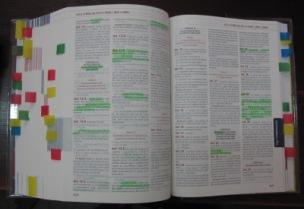 Confira dicas de como usar o Vade Mecum no Exame de Ordem