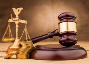 Natureza jurídica do TCU