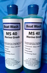 MS 40 Boat and RV Wash