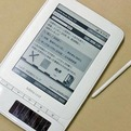 Biblio-leaf-a-solar-powered-ebook-from-toshiba-s