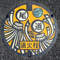 Drainspotting-s