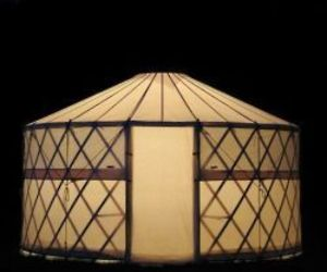 Goyurt-1288-m