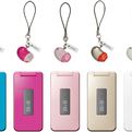 Jelly-beans-mobile-phones-by-softbank-s