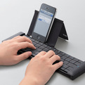 Pocket-keyboard-by-elecom-s