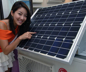 Solar-hybrid-air-conditioner-by-lg-electronics-m