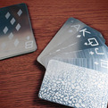 Stainless-steel-playing-cards-s