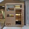 The-sleepbox-s