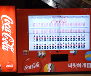 Vending-machine-dispenses-free-coke-for-dance-moves-m