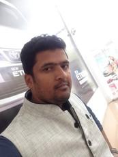 Aditya Haldani