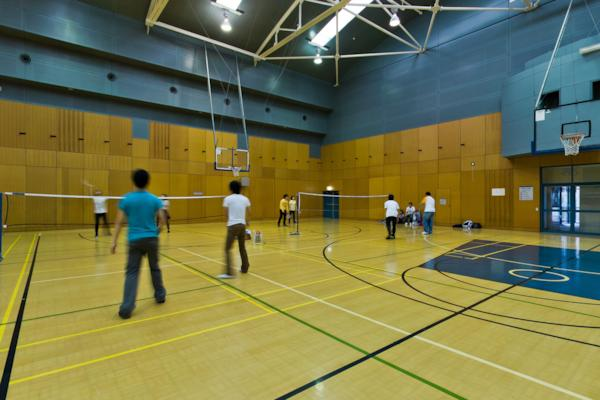 Bond Uni Sports Hall