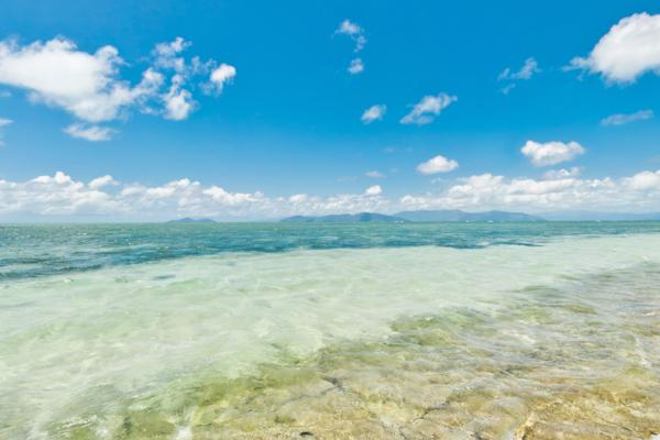 Green Island South